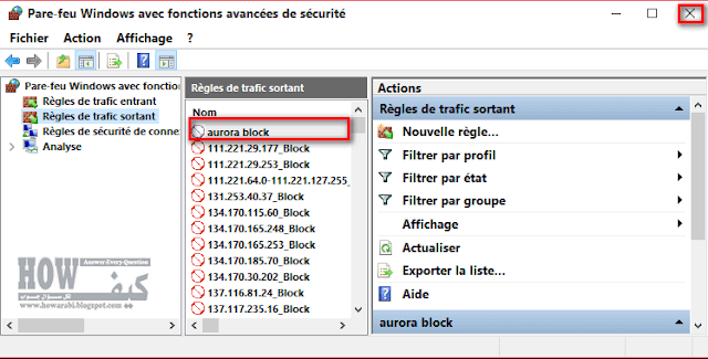 How to Block An Application from Accessing the Internet