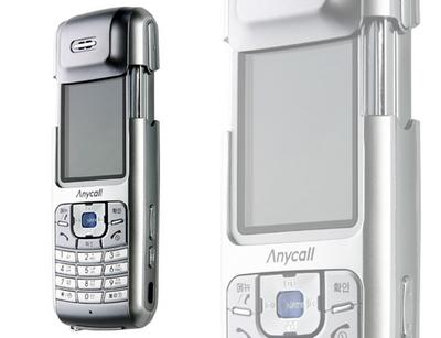 Samsung S250