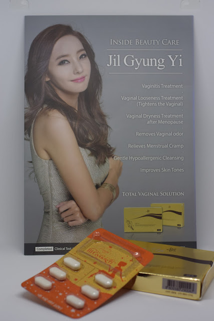 Maintain Feminine Hygiene With Jil Gyung Yi. Not your ordinary feminine care brand. #jilgyungyi #organiccleanser