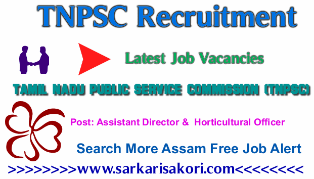 TNPSC Recruitment 2017 Assistant Director &  Horticultural Officer