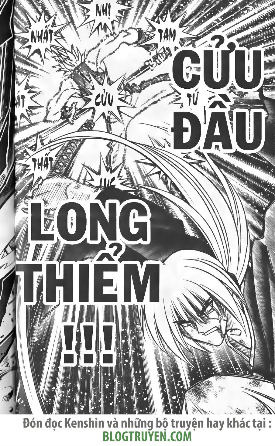 Rurouni Kenshin chap 203 trang 16