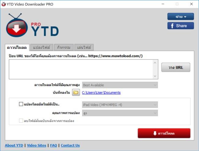 Download_YTDDownloader_PRO_full_crack