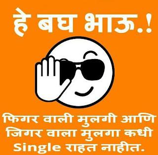 best Dekh bhai WhatsApp DP