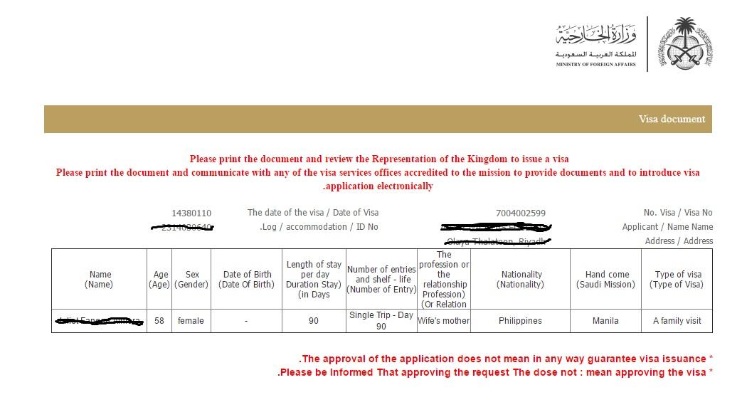 How to process visit visa in Saudi Arabia step by step ~ arjaeuse