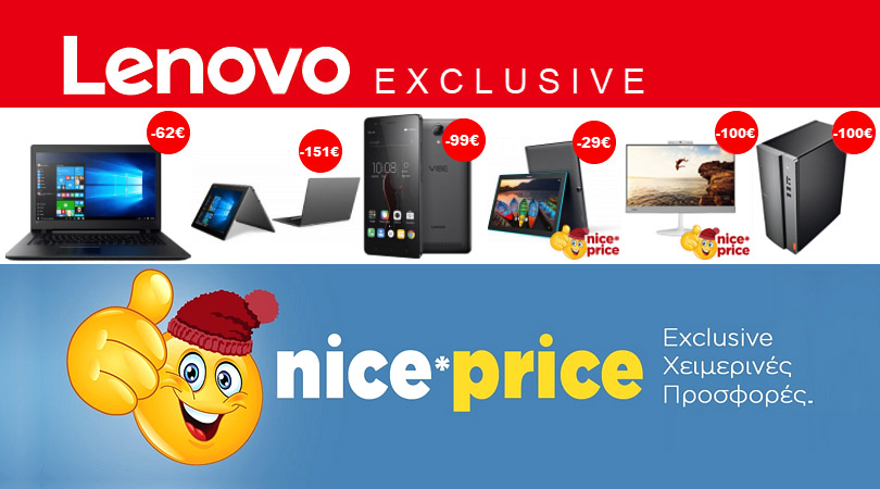 Lenovo Exclusive Greece