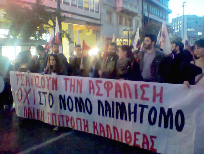 Μαζικό συλλαλητήριο ενάντια στο νόμο - λαιμητόμο για το Ασφαλιστικό πραγματοποίησε το ΠΑΜΕ