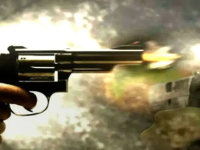 Unknown Accuse Fired Gun On Youth Hospitalized Uttar Pradesh