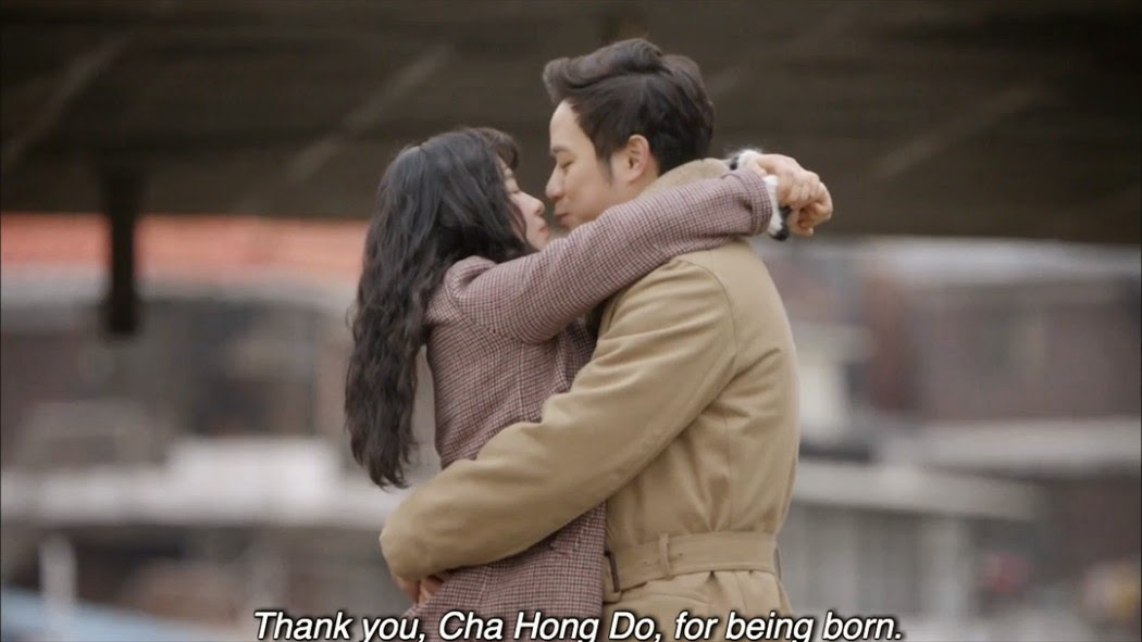 Choi Kang Hee, Chun Jung Myung
