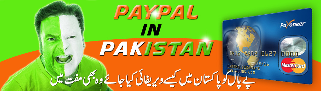 Verify Paypal Account in Pakistan and Bangladesh