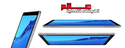 تابلت هواوي Huawei MediaPad M5 lite