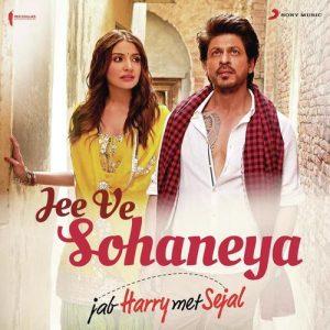 Jee Ve Sohaneya (2017)