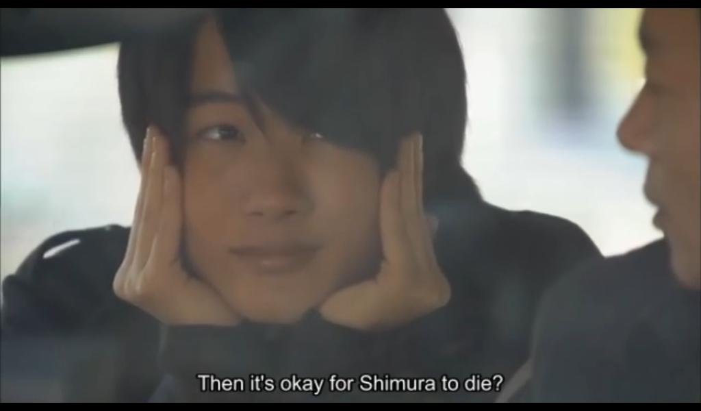 ryunosuke kamiki actor