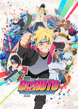 Boruto: Naruto Next Generations 12/??