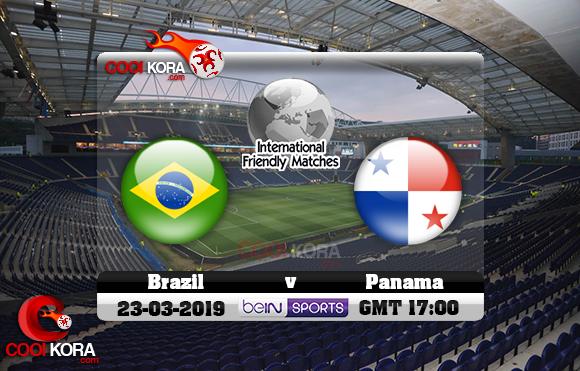 مشاهدة مباراة البرازيل وبنما اليوم 23-3-2019 مباراة ودية