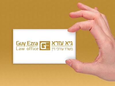 עיצוב לוגו למשרד עורך דין ומיתוג המשרד
