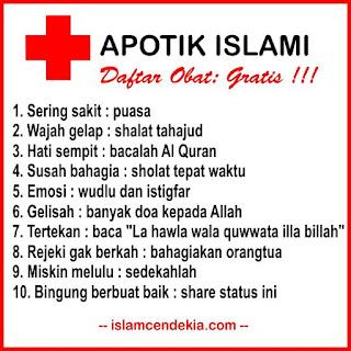 Status Apotik Islami Daftar Obat Gratis