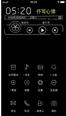 Minimalist Life Black Theme For Vivo