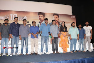Maanagaram Movie Press Meet Stills  0026.jpg