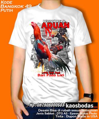 Kaos Ayam Bangkok 49