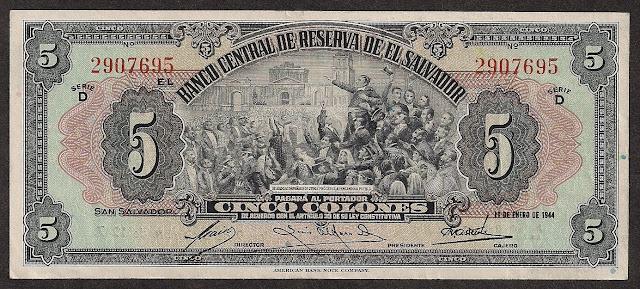 Salvador currency Colones banknote