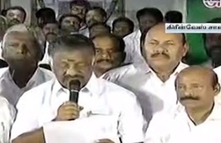 Think & Decide before voting in Confidence Motion – OPS Advice to AIADMK MLAs   Press Meet