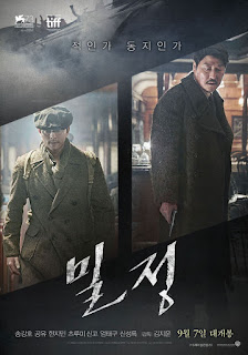 Watch The Age of Shadows (2016) movie free online