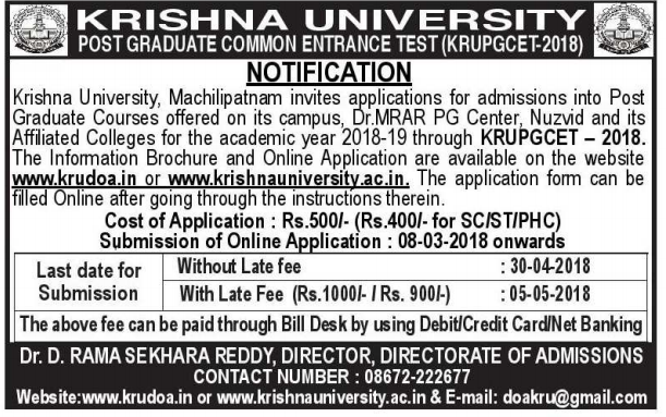 KRUCET 2018 Notification – Application Form /Exam Dates