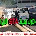 الحلقة 4 | برابط جديد تحميل لعبة Saints Row 2 شبية لعبة GTA رابط مباشر