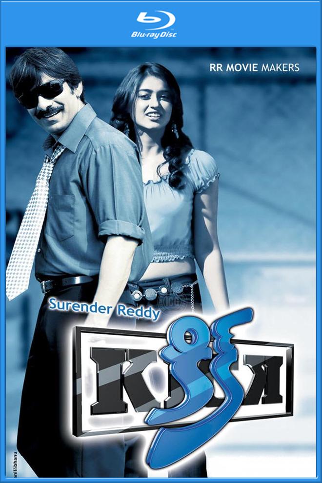 1080p telugu blu ray movies 2014