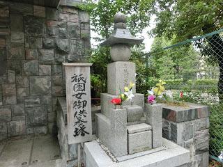 祇園女御の供養塔
