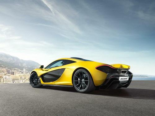 Supercar eksotis McLaren P1