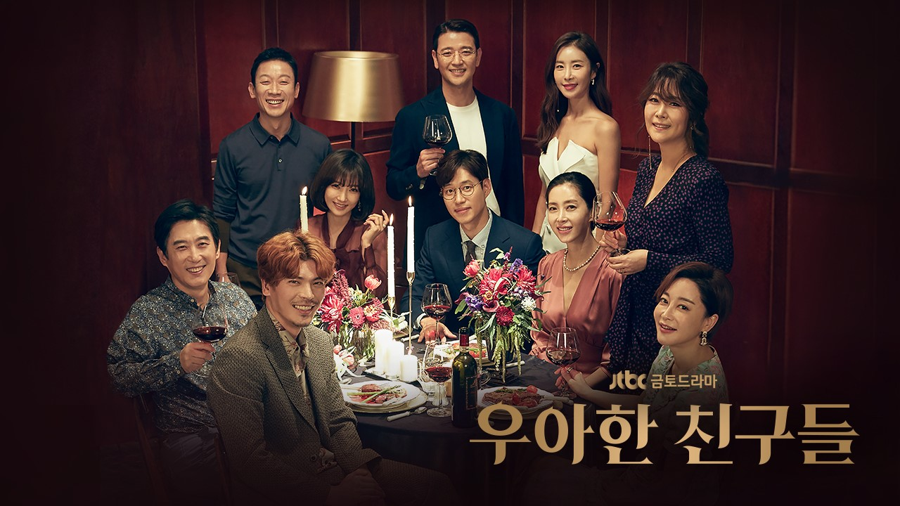 Nonton Download Graceful Friends (2020) Sub Indo