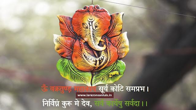 Ganesh Chaturthi 2019 Images