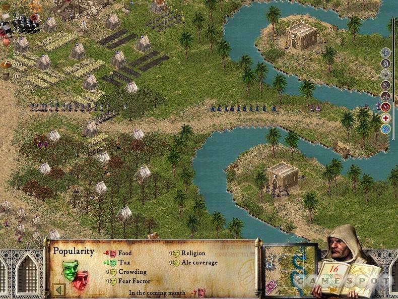 تحميل لعبة الحروب الصليبية