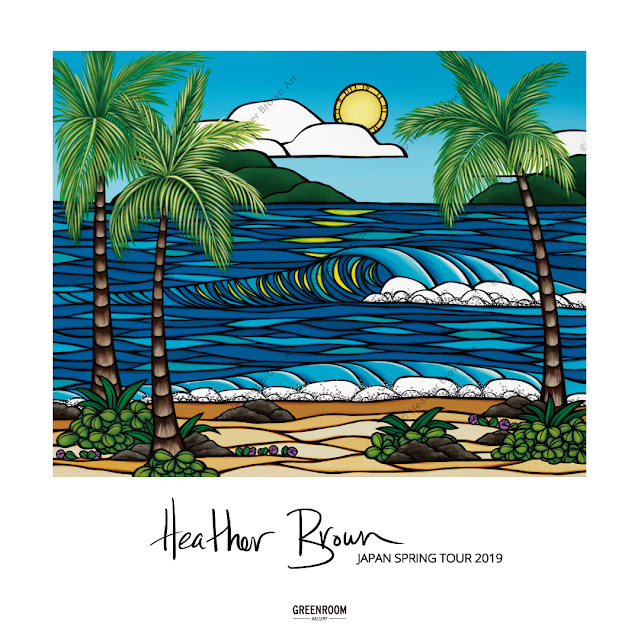 tropical modern beach and surf art Heather brown