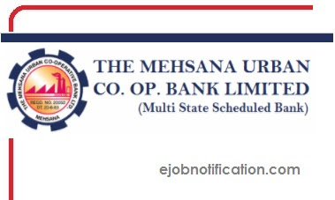 MUC Bank india 70 Clerical Trainee jobs Notification 2017 on www.mucbank.com