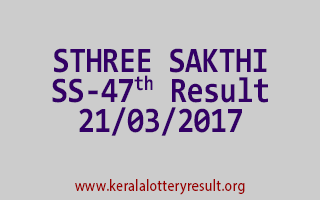 STHREE SAKTHI Lottery SS 47 Results 21-3-2017