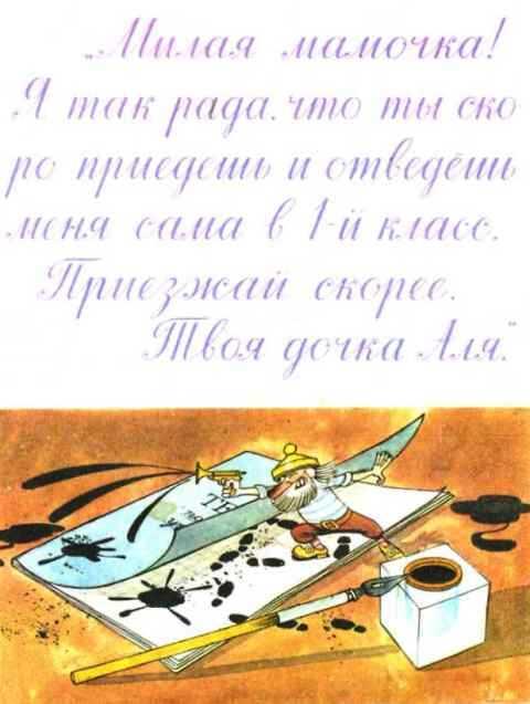 Tokmakova Chizhikov