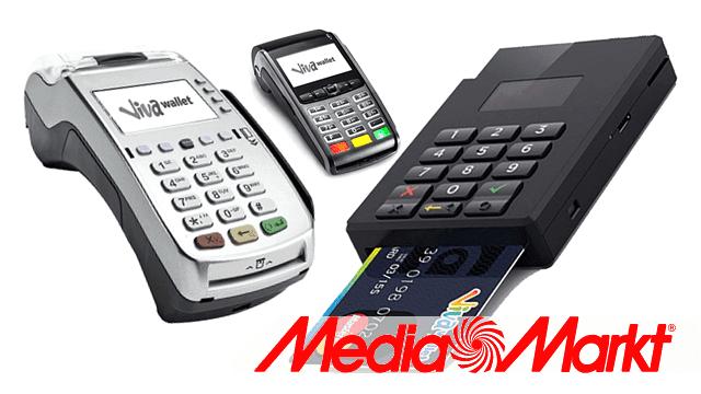 Σύστημα Πληρωμής POS, MediaMarkt
