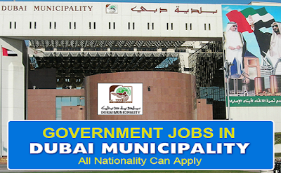Government Job Vacancies in Dubai Municipality