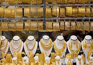 بعد خروج بريطانيا من الإتحاد الأوروبي.. قفزة تاريخية للذهب لأول مرة عيار 21 يسجل 410 جنيهات