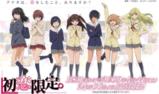 Sinopsis Anime Hatsukoi Limited