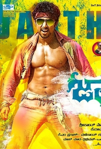 Sakth (Jaathre) 2019 Hindi Dubbed 300MB HDTV 480p