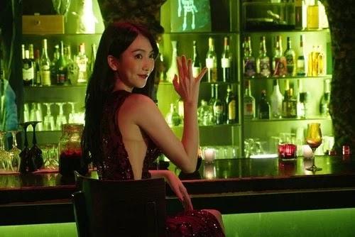 Jiyoung sebagai Itori