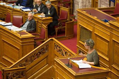 Εφαρμογή της νομοθετικής ρύθμισης για το εργόσημο αλλοδαπών εργατών γης Ερώτηση 64 βουλευτών του ΣΥΡΙΖΑ μεταξύ των οποίων και η βουλεύτρια Πιερίας Ε. Σκούφα