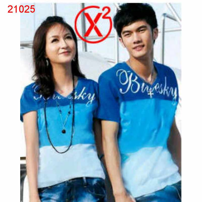 Jual Baju Couple BlueSky - 21025