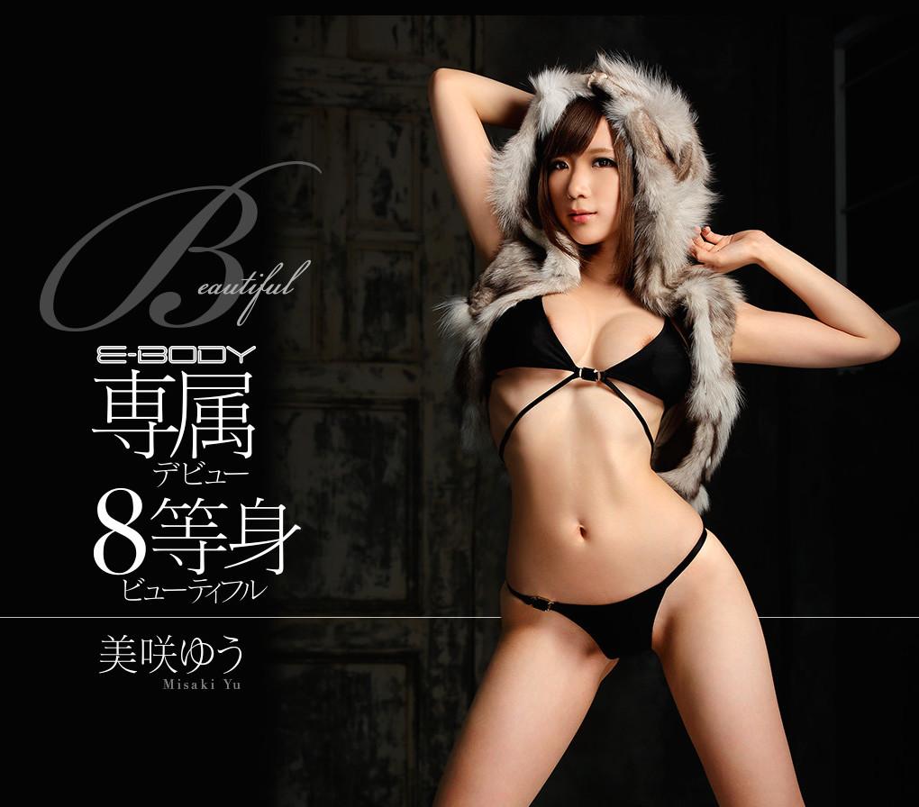 8頭身的淫浪賽車皇后 - 美咲ゆう