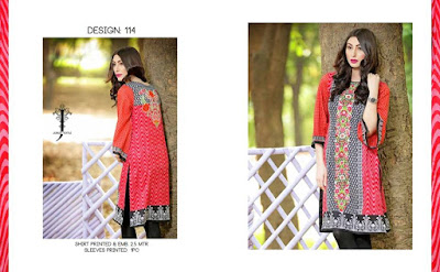 Jubilee Textiles pakistani designer lawn collection 2017