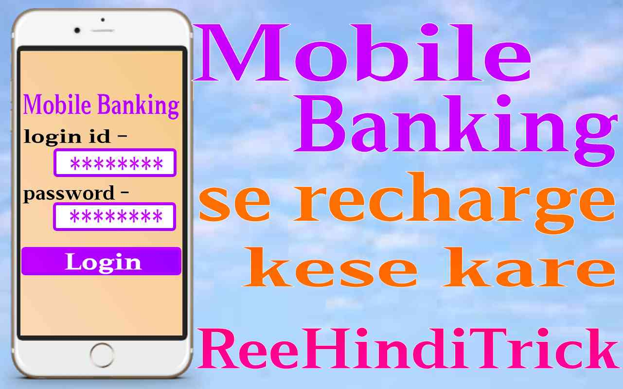 Mnp Mobile Number Trace