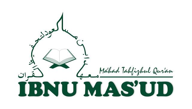 Profil Pondok Pesantren Ibnu Mas'ud Bogor